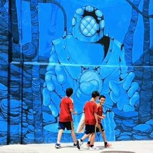 Foto mural a Orixe, 1 de 4
