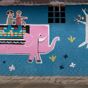 Foto mural Elefante, 3 de 7
