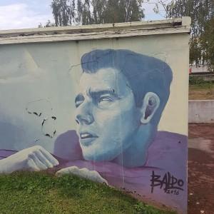Foto mural MasterClass Caseta Rego da Balsa, 12 de 18