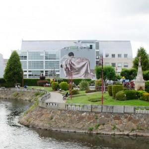 Foto mural Morriña, 4 de 9