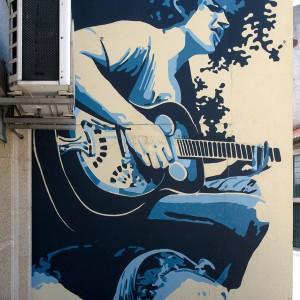 Foto mural O músico, 7 de 8