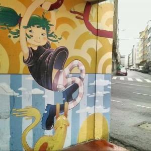 Foto mural Sen título, 2 de 12
