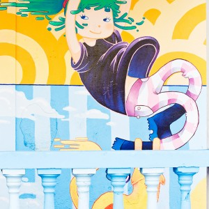 Foto mural Sen título, 5 de 12
