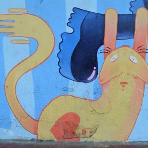 Foto mural Sen título, 7 de 12