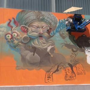 Foto mural Saturno, 8 de 9